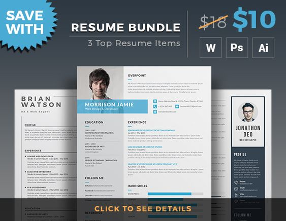 Resume - how to make a resume in word