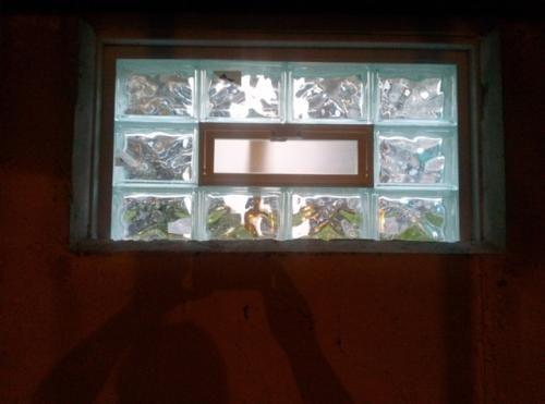 Window From Inside Glass Block Windows Basement Windows Home Depot