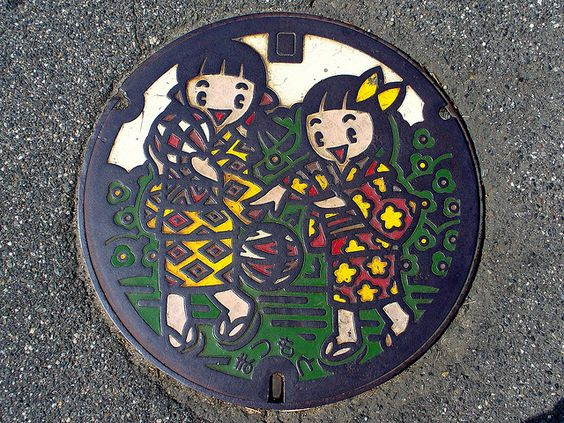 Matsumoto city, Nagano prefecture manhole cover 2(長野県松本市のマンホール2) by MRSY, via Flickr