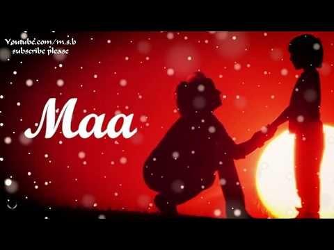 Meri Maa Heart Touching Whatsapp Status Video Mother Love Whatsapp Status Video Youtube Mother Song Love U Mom New Whatsapp Video Download