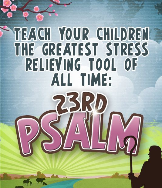 23rd Psalm Lesson for Kids