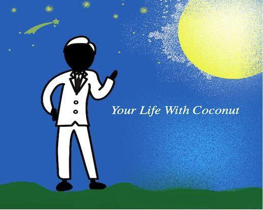 毎日仕事で忙しい日々を送っております。 ストレスがたまってるなーっていう時はココナッツオイルで頭部を円形に、マッサージするようにしてストレスを和らげております。 ココナッツの天然の香りが心を落ち着かせ精神的な疲労感を和らげてくれます。健康面におきましても、インスリン分泌および血中の糖の利用を改善し糖尿病の人にも、糖尿病でない人にも素晴らしい効果があるそうです。