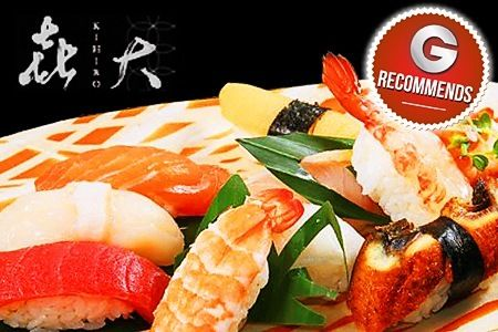 coupon from Kihiro Sushi Restaurant (cash voucher) 2 Bangkok