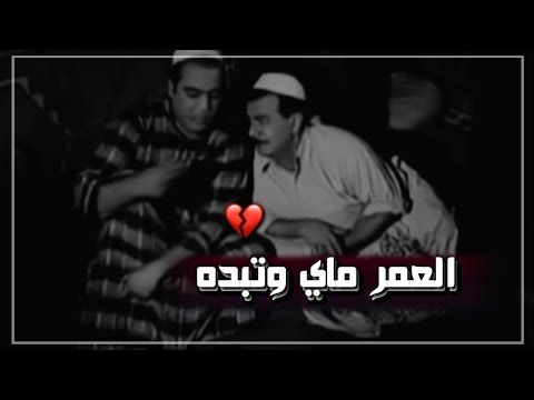 وحيد ابوذيات حزينه من مسلسل بيت الطين Youtube Incoming Call Screenshot Incoming Call