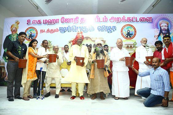 Ulaga Mahaajothi Thavapeedam Arakattalai 1,000 trees were planted to promote greenery in Chennai