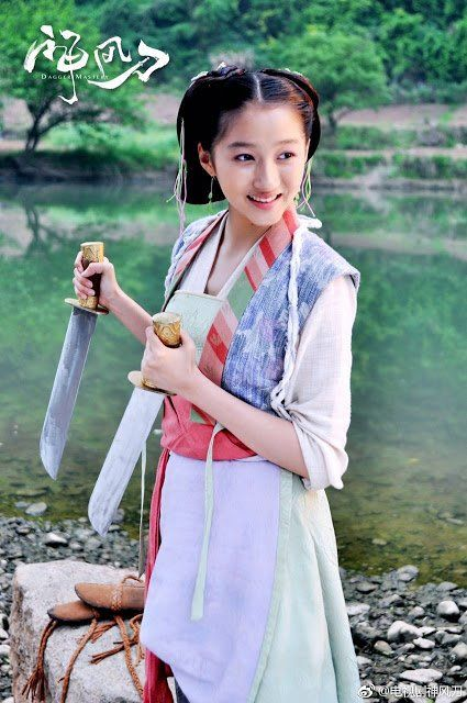 Hình ảnh Phim Thần Phong Đao