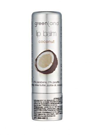 Бальзам для губ от Greenlandс ароматом кокоса оставляет нежный блеск на губах. Помада отлично смягчает и увлажняет губы, текстура на основе пчелиного воска создает защитную пленку. http://j.mp/1pPRoXH