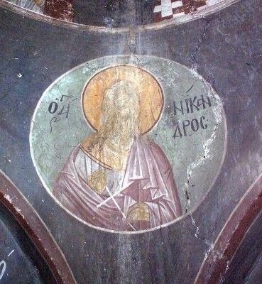 Holy Martyr Nicander of Egypt