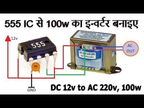 How To Make 12v Dc To 220v Ac 100w Inverter At Home Youtube Projetos Eletricos Esquemas Eletronicos Circuito Eletronico