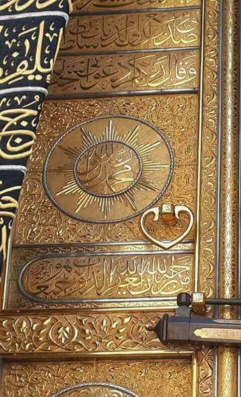 Khana E Kaaba Kaaba Sharif Islamic Wallpaper Hd Islamic Art Mecca Kaaba
