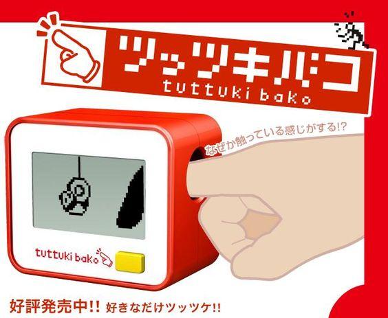 poking_box_2.jpg (673×553)