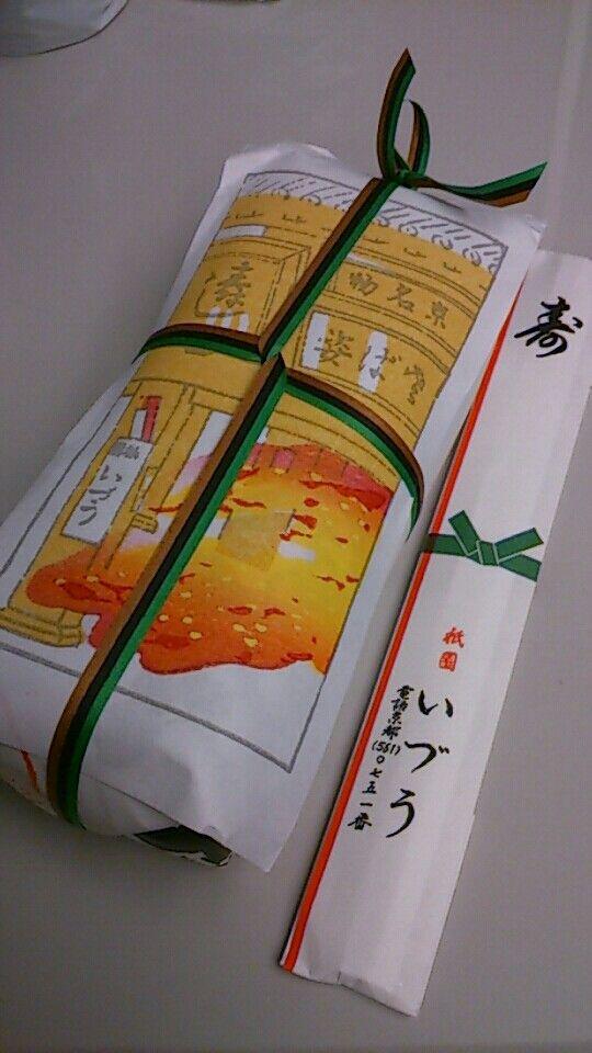 いづうの鯖姿寿司