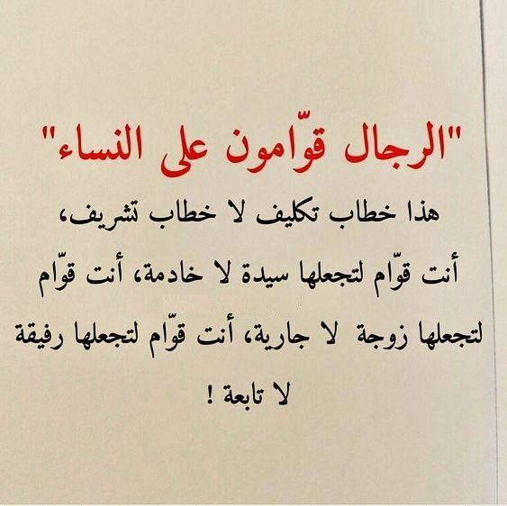 خطاب تكليف لا تشريف Arabic Calligraphy Calligraphy