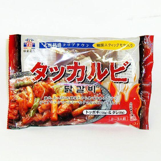 家庭で作れる!カルディの「徳山物産 タッカルビの素」で本場の味!