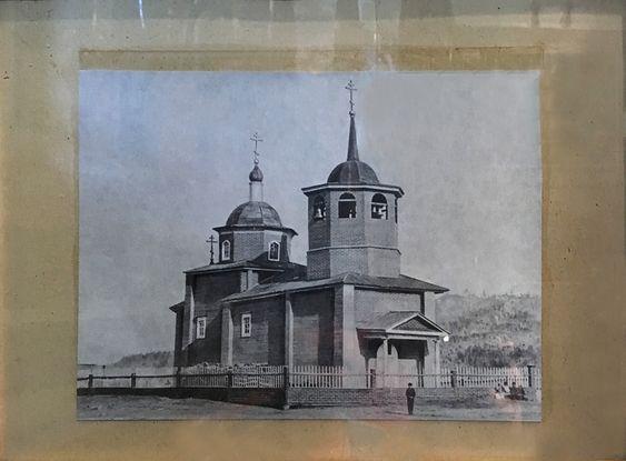 Одно из старых изображений Михайло-Архангельской церкви, находится в Музее декабристов, Чита. Фото: Evgenia Shveda