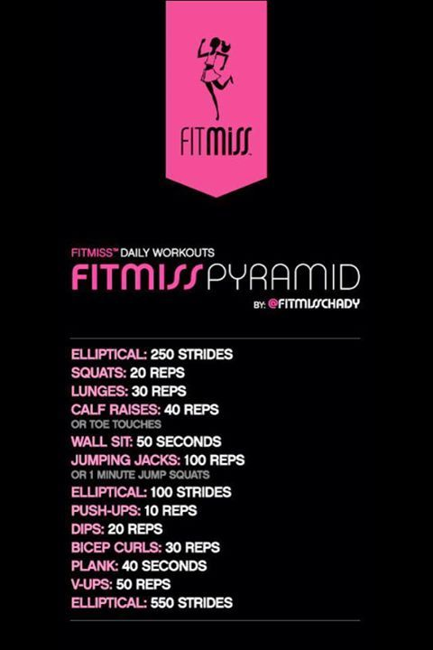 FitMiss Pyramid Workout: