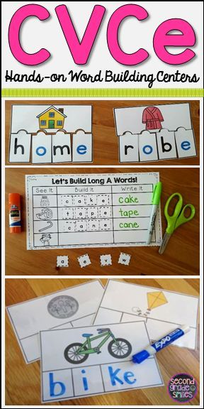 Need more Daily 5 word work activities for CVCe, magic e, slient e, or bossy e words? The set is full of hands-on phonics and spelling centers for first and second graders!