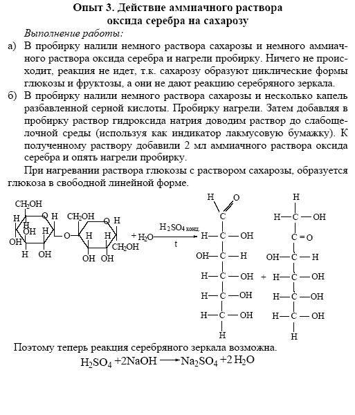 Контрольная работа по математике класс четверть перспективная  Контрольная работа по математике 4 класс 2 четверть перспективная начальная школа