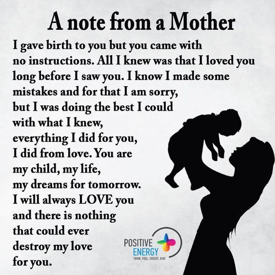 Mother Son Quotes And Sayings Son Quotes My Children Quotes Mother Quotes