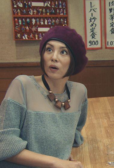 米倉涼子のグレー
