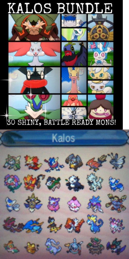 Details About 30 Pokemon Of Kalos Bundle Shiny 6iv Battle Ready
