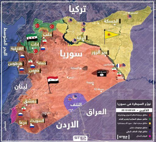 خريطة ت ظهر آخر توز ع للنفوذ والسيطرة في سوريا بتاريخ 9 9 2019 رابط الخريطة بدقة عالية Https 3 Top4top Net P 1347sr5d41 Jp Ashley Johnson Selina Kyle Ablis