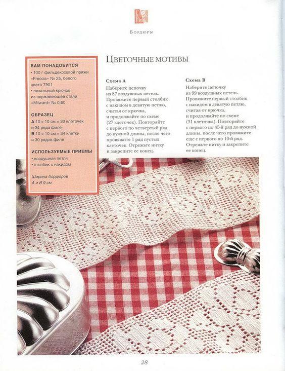 Sin sin título. Hable con LiveInternet - Servicio Rusos Diarios Online