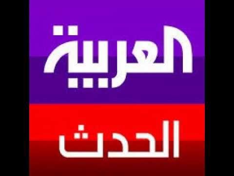 تردد قناه العربيه والحدث Youtube Gaming Logos Logos Youtube