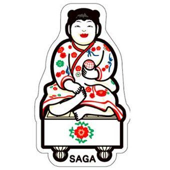 gotochi postcard saga porcelaine