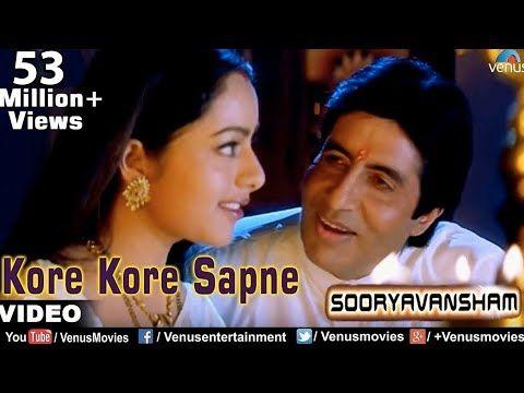 Kore Kore Sapne Full Video Song Sooryavansham Amitabh Bachchan Soundarya Youtube In 2020 Songs Mp3 Song Dj Songs