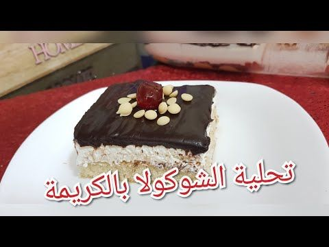 فلفجاان On Instagram هذي للي طلبوا حلى سهل ومكوناته بسيطه والطعم لايووووصف يسرسح وخفيف مايغث Af Food Receipes Chewy Chocolate Chip Cookies Dessert Recipes