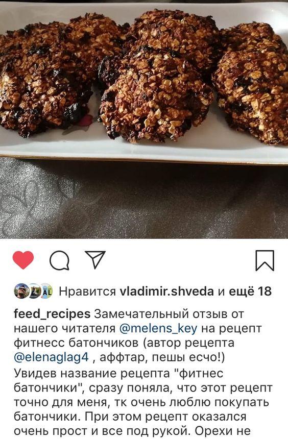 Отзывы на кулинарном блоге