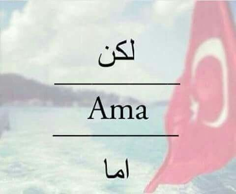 Pin By Nemo On تعليم اللغة التركيه In 2020 Turkish Language Learn Turkish Language Turkish Lessons