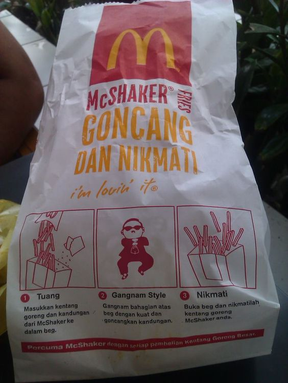 Gangnam Style Fries. McDonald's knows what's up