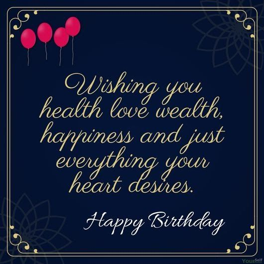 The Best And Most Beautiful Things In The World Cannot Be Seen Or Even Touc Happy Birthday Wishes Quotes Birthday Wishes For Friend Happy Birthday Wishes Cards