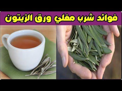 الميرامية هي أحد النباتات العشبية العطرية دائمة الخضرة ذات اللون الأخضر الرمادي تنمو في معظم المناطق حول العالم تستخدم Beauty Bay Sage Leaves Herbs