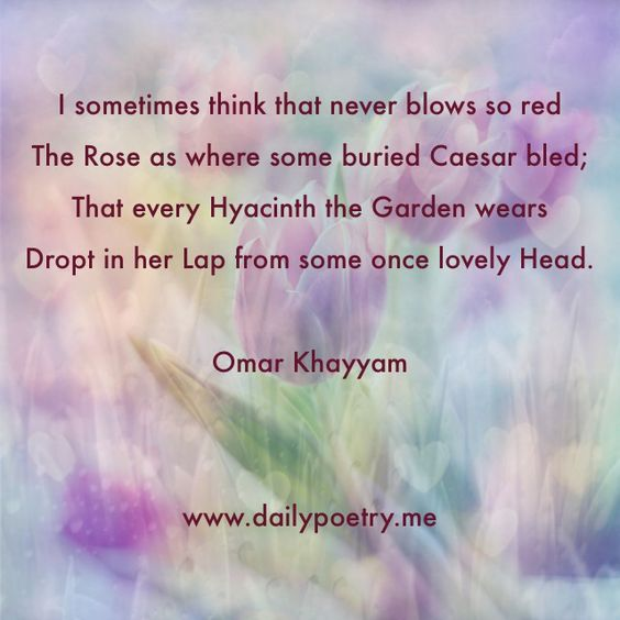 an analysis of rubaiyat a poem by omar khayyam The the rubaiyat of omar khayyam of naishapur community note includes chapter-by-chapter summary and analysis, character list, theme list, historical context, author biography and quizzes written by community members like you.