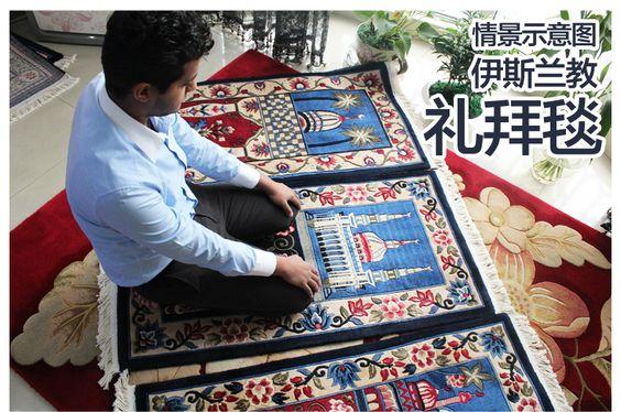 Suprimentos devoção cobertor tapeçaria tapete de lã pura em Carpete de Casa & jardim no AliExpress.com | Alibaba Group