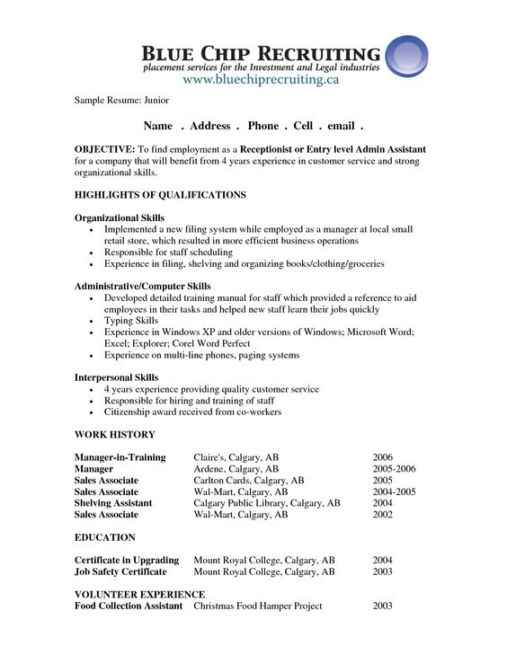 Receptionist Resume Objective Sample - http\/\/jobresumesample - entry level office assistant resume