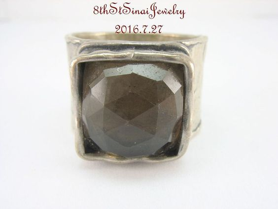 R1453 Retired Silpada Wide Sterling Silver 925 Smoky Quartz Ring Size 10 #Silpada #Statement #AnniversaryBirthdayEveryday