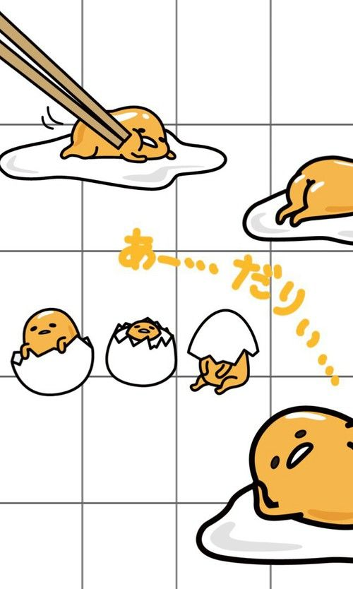 gudetama wallpaper gudetama Pinterest We heart it