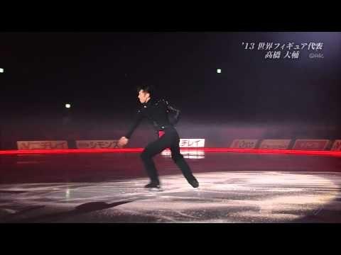 2012 MOI Daisuke Takahashi EX - YouTube