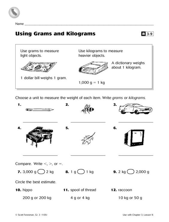Olympic Math High Jump – Grams and Kilograms Worksheet