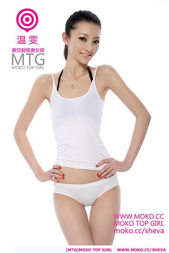 超级美女 温雯写真 _乐闻_音乐频道_新华网   MM ... Models