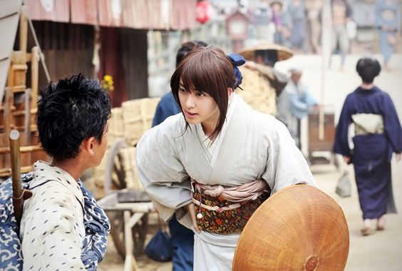 Rurouni Kenshin - The Great Kyoto Fire Arc
