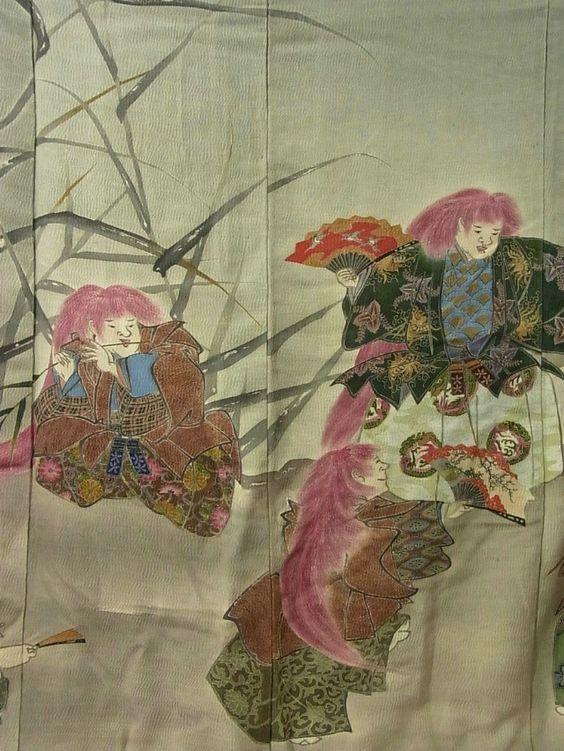 Uchikake #339349 Kimono Flea Market Ichiroya
