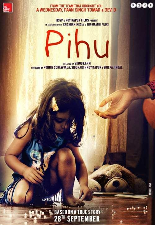 Pihu N A Download And Also Watch Online Movie Categories Bollywood Movie Drama Thriller We Upload Movies You Lik Hindi Movies Full Movies Download Movies