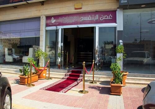 Ghosn Al Banafsej Hotel Suites فنادق السعودية شقق فندقية السعودية Hotel Suites Hotel Suites