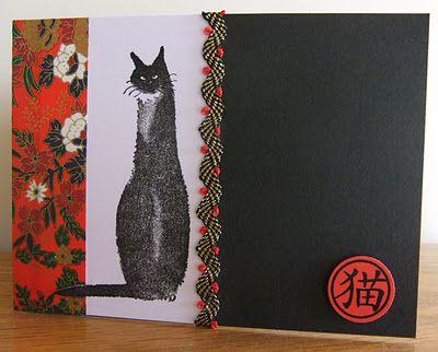 *Oriental cat