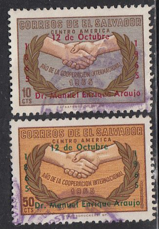 El Salvador #764 & C227 Used - bidStart (item 42231317 in Stamps, Latin & South America... El Salvador)